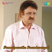 Pannaipurathu Paandavargal Songs