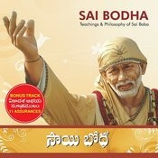 Sai Bodha (With Bonus Track) Songs