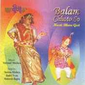 Balam Choto So Songs