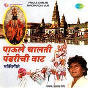 Pavoole Chalati Pandharichi Vaat Pralhad Shinde Songs