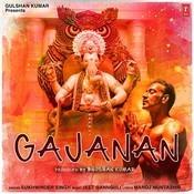 Gajanan Song