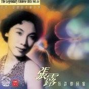 Bu Xu Ta Hui Jia Songs
