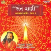 Sant Vani Ii Songs