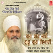 Gur Gur Japi Guru Gur Dhiyaee Songs