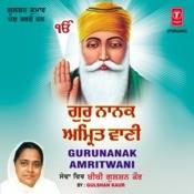 Gurunanak Amritwani Songs
