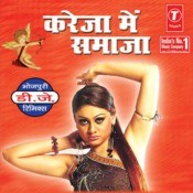 Kareja Mein Samaja Songs