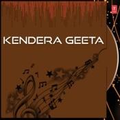 Kendera Geeta Songs