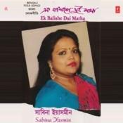 Ek Balishe Dui Matha Songs