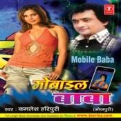 Mobile Baba Songs