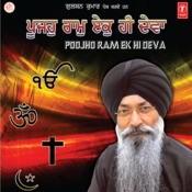 Poojho Ram Ek Hi Deva Songs