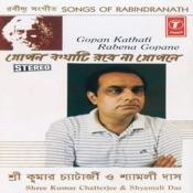 Gopan Kathati Rabena Gopane Songs
