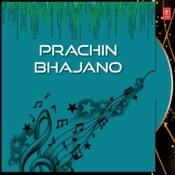 Prachin Bhajano Songs