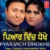 Pyar Wich Dhokhe Songs