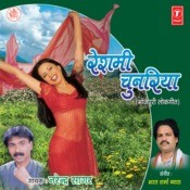 Reshmi Chunariya Songs