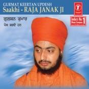 Saakhi Raja Janak Ji Songs
