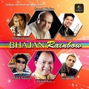 Bhajan Rainbow Songs