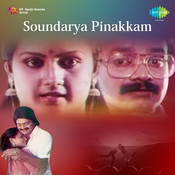 Soundarya Pinakkam Songs