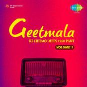 Geetmala Ki Chhaon Mein 1960 Vol 1 Songs