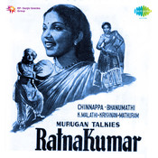 Rathnakumar Songs
