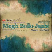 Umme Habiba Songs Download: Umme Habiba Hit MP3 New Songs Online