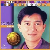 Danny Chan 24K Mastersonic Compiltaion Songs
