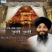 Ab Tab Jab Kab Tuhi Tuhi Songs
