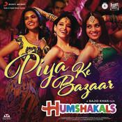Piya Ke Bazaar Songs