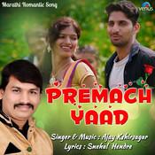 Premach Yaad Song