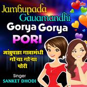 Jambupada Gavamandhi Gorya Gorya Pori Songs