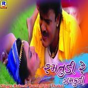 Ramtudi Re Jhamkudi Songs