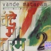 Vandemataram 2 Songs