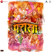 Pataakha Songs