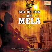 Jag Do Din Ka Mela Songs