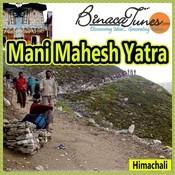 Mani Mahesh Yatra Songs