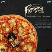 Pizza 3D Songs