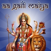 Aa Gaili Maiya Songs