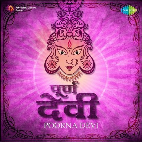 Poorna Devi