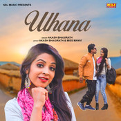 Ulhana Songs
