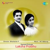 Laksha Prabhu Songs