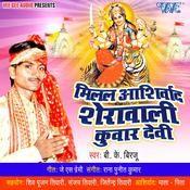 doliya kahar mp3 songs