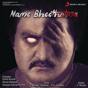 Namo Bhoothatma (Original Motion Picture Soundtrack) Songs