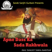 Apne Dass Ka Sada Rakhwala Songs