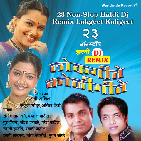 23 Non-Stop Haldi Dj Remix Lokgeet Koligeet Songs Download: 23 Non