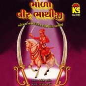 Shatriya Surveer Bhathi Re Song