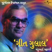 Geet Gulal Songs