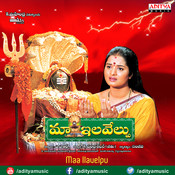 maa ilavelpu telugu movie songs