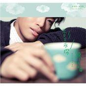 Lian Xi Qu Songs