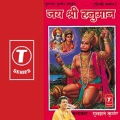 Jai Shree Hanumaan Songs
