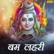 Akad Bam Bam Mp3 Song Download Bam Lehri Akad Bam Bam Song By Ajit Anand On Gaana Com