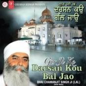 Guruji Ke Darshan Ko Bal Jao Songs